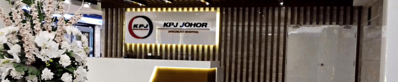 KPJ Johor Specialist Hospital